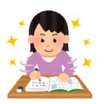 集中して勉強