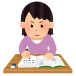 試験ガール、勉強する